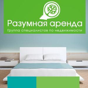 Аренда квартир и офисов Малаховки