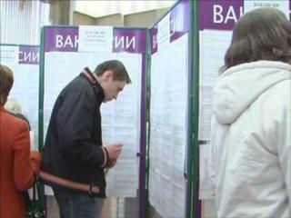 Центры занятости Малаховки