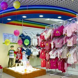 Детские магазины Малаховки