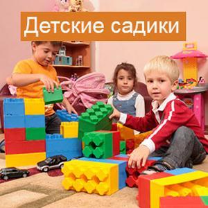 Детские сады Малаховки
