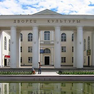 Дворцы и дома культуры Малаховки