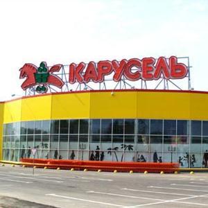 Гипермаркеты Малаховки