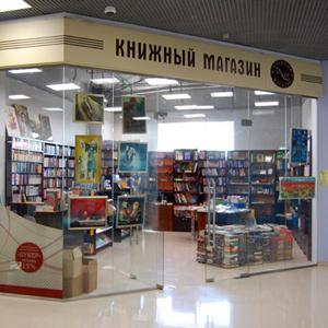 Книжные магазины Малаховки