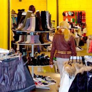 Магазины одежды и обуви Малаховки