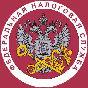 Налоговые инспекции, службы Малаховки
