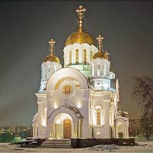 Религиозные учреждения Малаховки