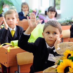 Школы Малаховки