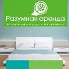 Аренда квартир и офисов в Малаховке