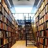 Библиотеки в Малаховке