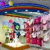 Детские магазины в Малаховке