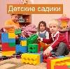 Детские сады в Малаховке