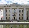Дворцы и дома культуры в Малаховке