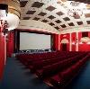 Кинотеатры в Малаховке