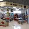 Книжные магазины в Малаховке