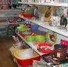 Магазины хозтоваров в Малаховке