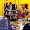 Магазины одежды и обуви в Малаховке