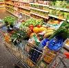 Магазины продуктов в Малаховке