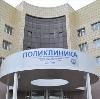 Поликлиники в Малаховке