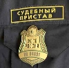 Судебные приставы в Малаховке
