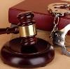 Суды в Малаховке