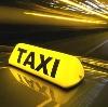 Такси в Малаховке