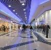 Торговые центры в Малаховке