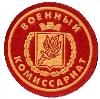 Военкоматы, комиссариаты в Малаховке
