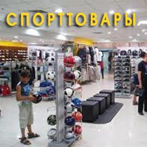 Спортивные магазины Малаховки
