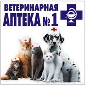 Ветеринарные аптеки Малаховки